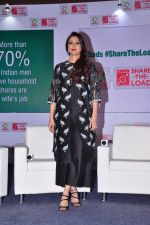 Tabu At Ariel Debate On Women_s Day on 8th March 2016 (18)_56e00d9826338.JPG