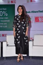 Tabu At Ariel Debate On Women_s Day on 8th March 2016 (19)_56e00d993d91d.JPG