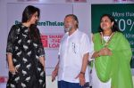 Tabu, Supriya Pathak, Pankaj Kapur At Ariel Debate On Women_s Day on 8th March 2016 (31)_56e00d5d44dea.JPG