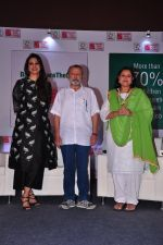 Tabu, Supriya Pathak, Pankaj Kapur At Ariel Debate On Women_s Day on 8th March 2016 (30)_56e00d2c4b73b.JPG
