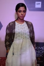 at Lakme Fashion Week Preview on 8th March 2016 (57)_56e00ba74a9fe.JPG