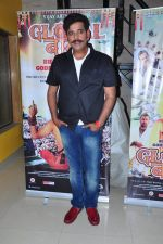 Ravi Kishan at Global Baba film launch on 9th March 2016