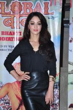 Sandeepa Dhar at Global Baba film launch on 9th March 2016