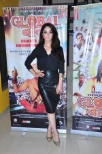 Sandeepa Dhar at Global Baba film launch on 9th March 2016 (6)_56e165f13d1b7.JPG