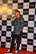 Honey Singh at Zorawar film launch on 10th March 2016