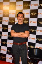 Pawan Malhotra at Zorawar film launch on 10th March 2016 (1)_56e26ee906bbc.JPG