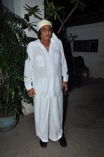 Ranjeet at Taj Mahal screening on 11th March 2016 (2)_56e40925283e4.JPG