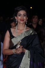 Sonali Kulkarni at Zee Marathi Awards on 11th March 2016