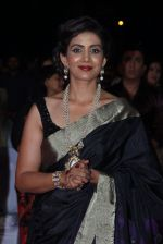 Sonali Kulkarni at Zee Marathi Awards on 11th March 2016 (17)_56e40ba6cbf7a.JPG