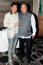 Raju Srivastav with Pahlaj Nihalani at the first cinematic co- production of Iran & Indian Bollywood film Salaam Mumbai on 12th March 2016_56e53a4bc4966.JPG