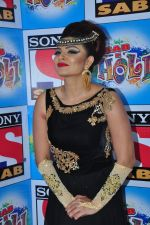 Aashka Goradia at Sab ki Holi on 13th March 2016