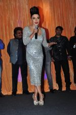 Rakhi Sawant at the film launch on 14th March 2016 (11)_56e7e9a745766.JPG