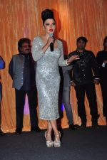 Rakhi Sawant at the film launch on 14th March 2016