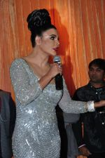 Rakhi Sawant at the film launch on 14th March 2016 (13)_56e7e9a8b2917.JPG