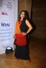 Aarti Surendranath at Times Food Awards on 15th March 2016 (75)_56e96e36cd365.JPG