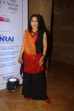 Aarti Surendranath at Times Food Awards on 15th March 2016 (76)_56e96e3c129bb.JPG