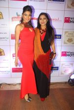 Aarti Surendranath at Times Food Awards on 15th March 2016