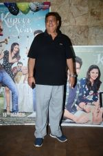 David Dhawan at Kapoor N Sons screening on 15th March 2016 (53)_56e9751c256f5.JPG