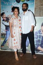 Masaba at Kapoor N Sons screening on 15th March 2016 (46)_56e975931237a.JPG