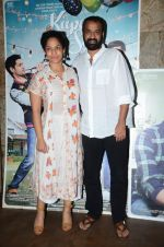 Masaba at Kapoor N Sons screening on 15th March 2016 (47)_56e9759493ce0.JPG