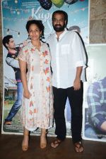 Masaba at Kapoor N Sons screening on 15th March 2016 (48)_56e975961be94.JPG
