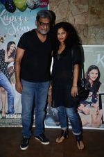 R Balki, Gauri Shinde at Kapoor N Sons screening on 15th March 2016 (43)_56e975bda959b.JPG