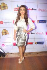Sana Khan at Times Food Awards on 15th March 2016 (57)_56e96f0870410.JPG