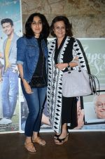 at Kapoor N Sons screening on 15th March 2016