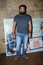 Anurag Kashyap at Kapoor n Sons screening in Mumbai on 16th March 2016