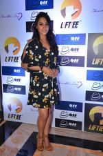 Anita Hassanandani at Liftiee App Launch on 17th March 2016 (24)_56ebe62e603bb.JPG