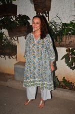 Soni Razdan at sidharth Malhotra_s screening for kapoor n sons on 17th March 2016 (17)_56ebece7468bc.JPG