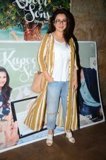 Tisca Chopra at the sreening of Kapoor N Sons in Lightbox on 17th March 2016