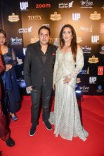 Krishika Lulla at TOIFA Red Carpet 18 March - Dubai International Stadium, Dubai Sports City