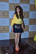 at Palladium easter bash on 18th March 2016