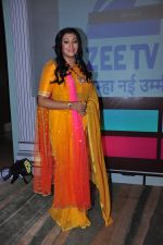 at Zee launches Vish Kanya on 18th March 2016 (26)_56ed4456c3b71.JPG
