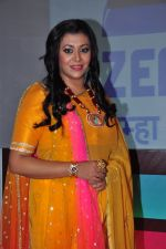 at Zee launches Vish Kanya on 18th March 2016 (27)_56ed445ba523f.JPG