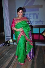 at Zee launches Vish Kanya on 18th March 2016 (28)_56ed445f38876.JPG