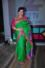 at Zee launches Vish Kanya on 18th March 2016 (29)_56ed4462a2ce1.JPG
