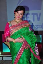 at Zee launches Vish Kanya on 18th March 2016 (30)_56ed4464d0a6a.JPG