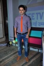 at Zee launches Vish Kanya on 18th March 2016 (32)_56ed446826f6a.JPG