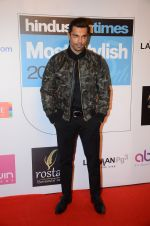 Karan Singh Grover at HT Most Stylish on 20th March 2016