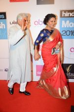 Shabana Azmi, Javed Akhtar at HT Most Stylish on 20th March 2016 (233)_56f00bafa561b.JPG