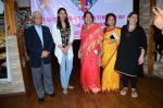 Anushka Ranjan at World Down Syndrome event on 21st March 2016