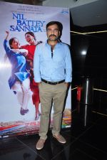 Pankaj Tripathi at Nil Battey Sannata film press meet on 21st March 2016 (41)_56f0f38824b53.JPG