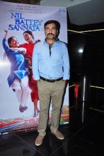 Pankaj Tripathi at Nil Battey Sannata film press meet on 21st March 2016 (42)_56f0f388e4e68.JPG