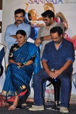 Pankaj Tripathi at Nil Battey Sannata film press meet on 21st March 2016