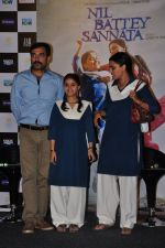Swara Bhaskar, Pankaj Tripathi at Nil Battey Sannata film press meet on 21st March 2016