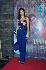 Bruna Abdullah promotes Udanchoo film on 22nd March 2016 (17)_56f24c5da3312.JPG