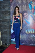 Bruna Abdullah promotes Udanchoo film on 22nd March 2016 (19)_56f24c5fc15e7.JPG