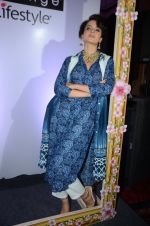 Kangana at Melange event on 22nd March 2016 (45)_56f249d38be5c.JPG